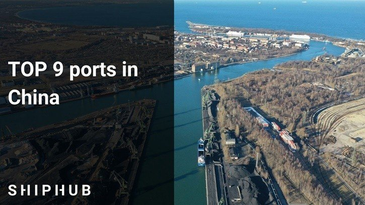 TOP 9 ports in China