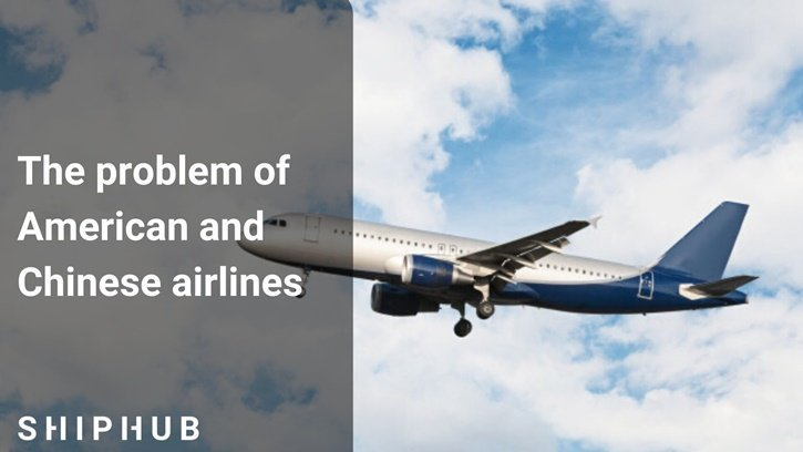 The problem of American and Chinese airlines
