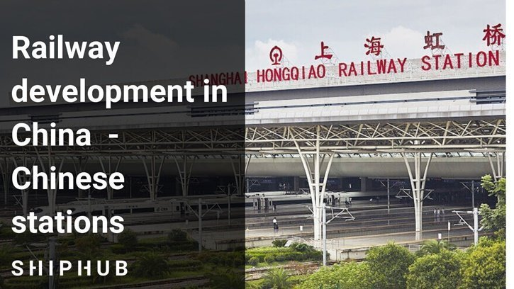 Railway development in China - Chinese stations