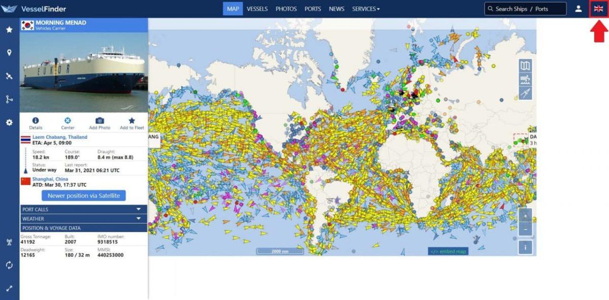Vessel Finder - map